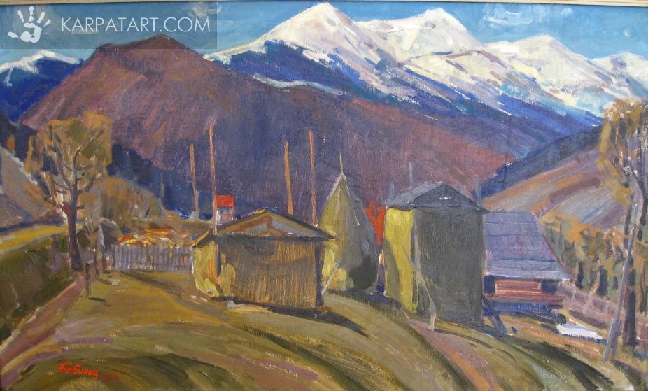Карпати. 1973 р. / Бабинець Йосип Михайлович
