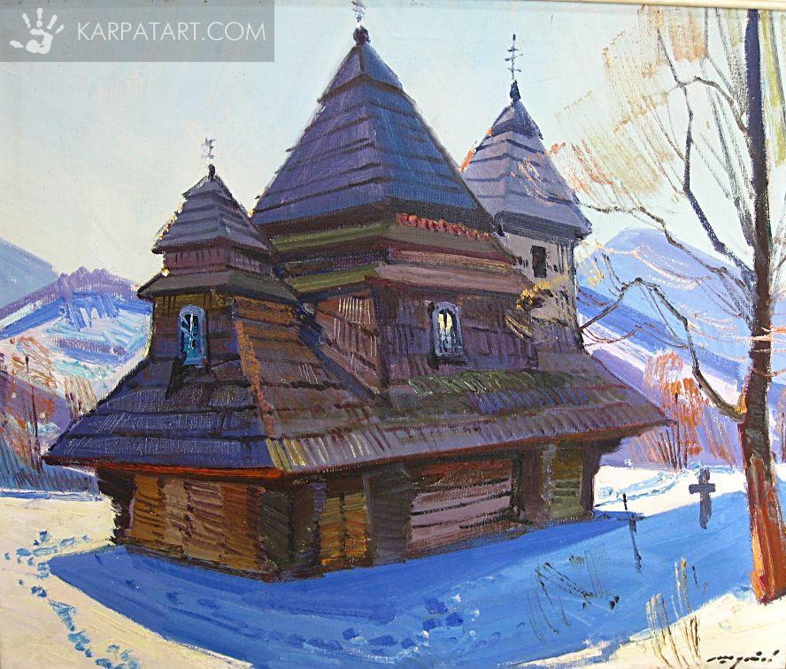 Церква в с.Ужок. / Шутєв Іван Михайлович