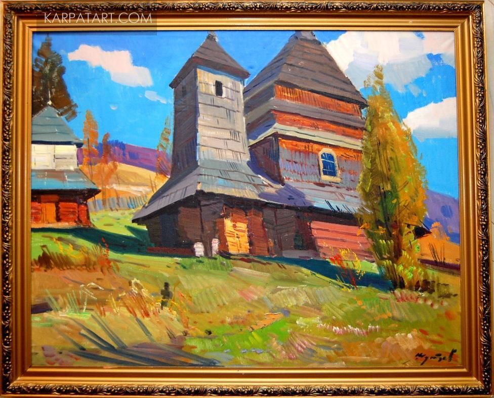 Гуцульська церква. 1970-і рр. / Шутєв Іван Михайлович